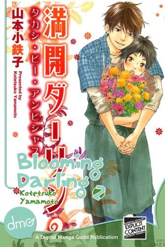 Blooming Darling Vol. 2 (Yaoi Manga) (English Edition)