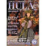 Hula le´a no.09―Stylish hula & Hawaii mag (フラレア) (NEKO MOOK 371)