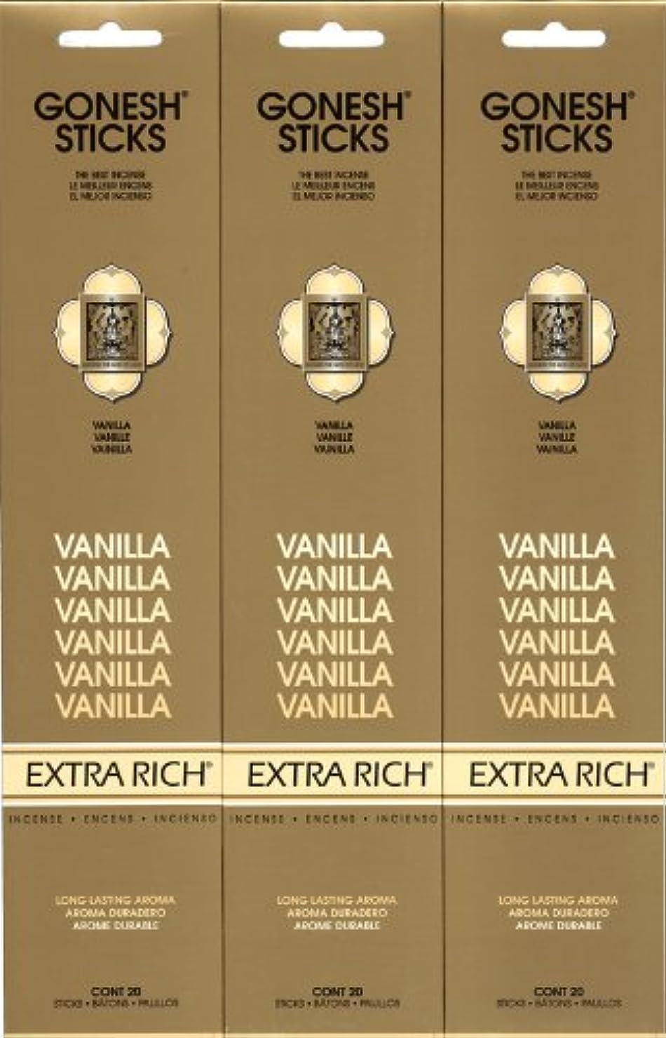 植生デザイナー告発GONESH  VANILLA バニラ  20本入り X 3パック (60本)
