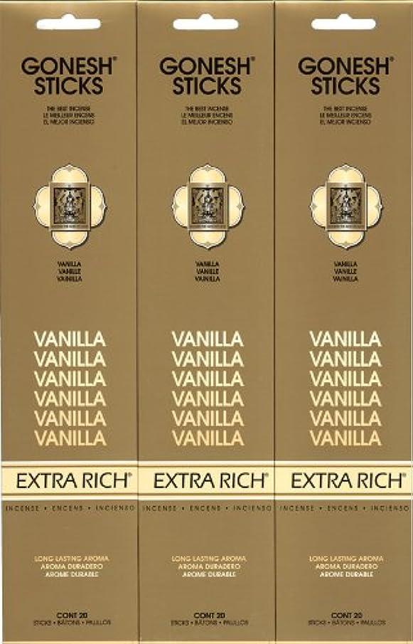 冒険家送料現代GONESH  VANILLA バニラ  20本入り X 3パック (60本)