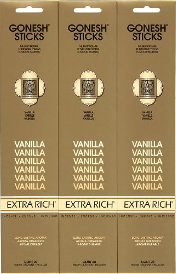 シャイニング勝利みぞれGONESH  VANILLA バニラ  20本入り X 3パック (60本)
