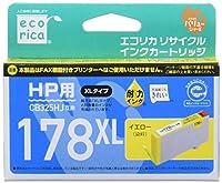 エコリカ HP CB325HJ 対応リサイクルインクカートリッジ イエロー ECI-HP178XLY-V 大容量