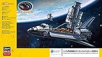 ☆ハセガワ 1/200 ハッブル宇宙望遠鏡&スペースシャトル オービター w/宇宙飛行士 (ワッペン付) プラモデル SP455
