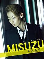MISUZU 未涼亜希~My style~ (タカラヅカMOOK)