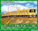 グリーンマックス Nゲージ 西武9000系 登場時・狭山線・9102編成 4両編成セット 動力付き 50062 鉄道模型 電車