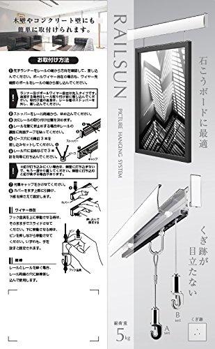 福井金属工芸『RAILSUNレールセット(WRS-100B)』