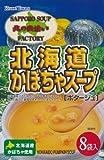 北海大和 北海道かぼちゃスープ 16.5X8