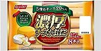 ニッスイ  濃厚チーズかまぼこ 8本入 280g×3パック(計24本入り)(おまけ付き)