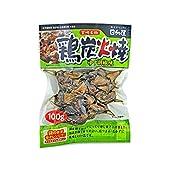 惣菜 レトルト 宮崎名物 お肉 日向屋 鶏炭火焼 ゆず胡椒味 100gX5個