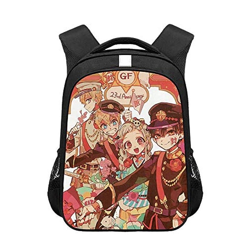晩ごはん緩む品揃えAbbpa 漫画の動物のバックパックの学生のバックパック通学大容量のポリエステル子どもたちはショルダーバッグの子供の学校のバッグを負担します