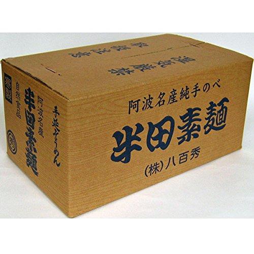 【阿波の味】八百秀 半田手延べ素麺 7.5Kg箱(中太)