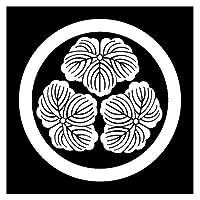 カッティングステッカー 家紋191 丸に尻合わせ三つ蔦 20cm (白)