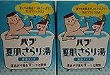 バブ 夏肌さらり湯 清涼タイプ 9包