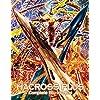 +2882:マクロスプラス Complete Blu-ray Box (アンコールプレス版)