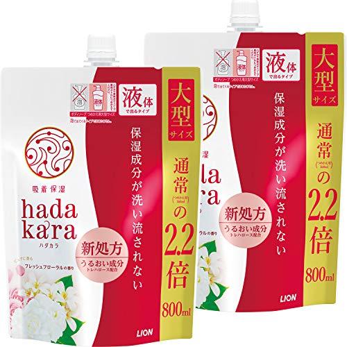 スマートマットライト hadakara(ハダカラ) ボディソープ フレッシュフローラルの香り つめかえ用大型サイズ 800ml×2個