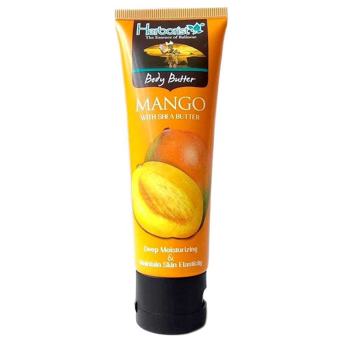 以内にかけるシェトランド諸島Herborist ハーボリスト Body Butter ボディバター バリスイーツの香り シアバター配合 80g Mango マンゴー [海外直送品]