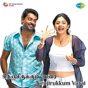 Nenjirukkum Varai (Original Motion Picture Soundtrack)
