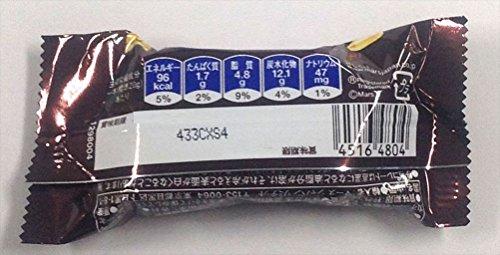 マースジャパンスニッカーズミニ1本×24本
