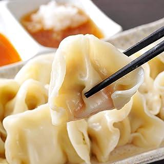 台湾水餃子 Ko-Getsu (特別限定セット 60個入り(江月水餃子、ニラ水餃子、麻辣水餃子)) 冷凍餃子 冷凍惣菜 台湾食品