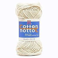 春夏毛糸 『cotton nottoc(コットンノトック) 1番色』 Hamanaka ハマナカ