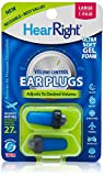 HearRight Volume Control Ear Plugs Adjustable Ear Plugs Soft Foam Ear Plugs for Hearing Protection (2-Pack)