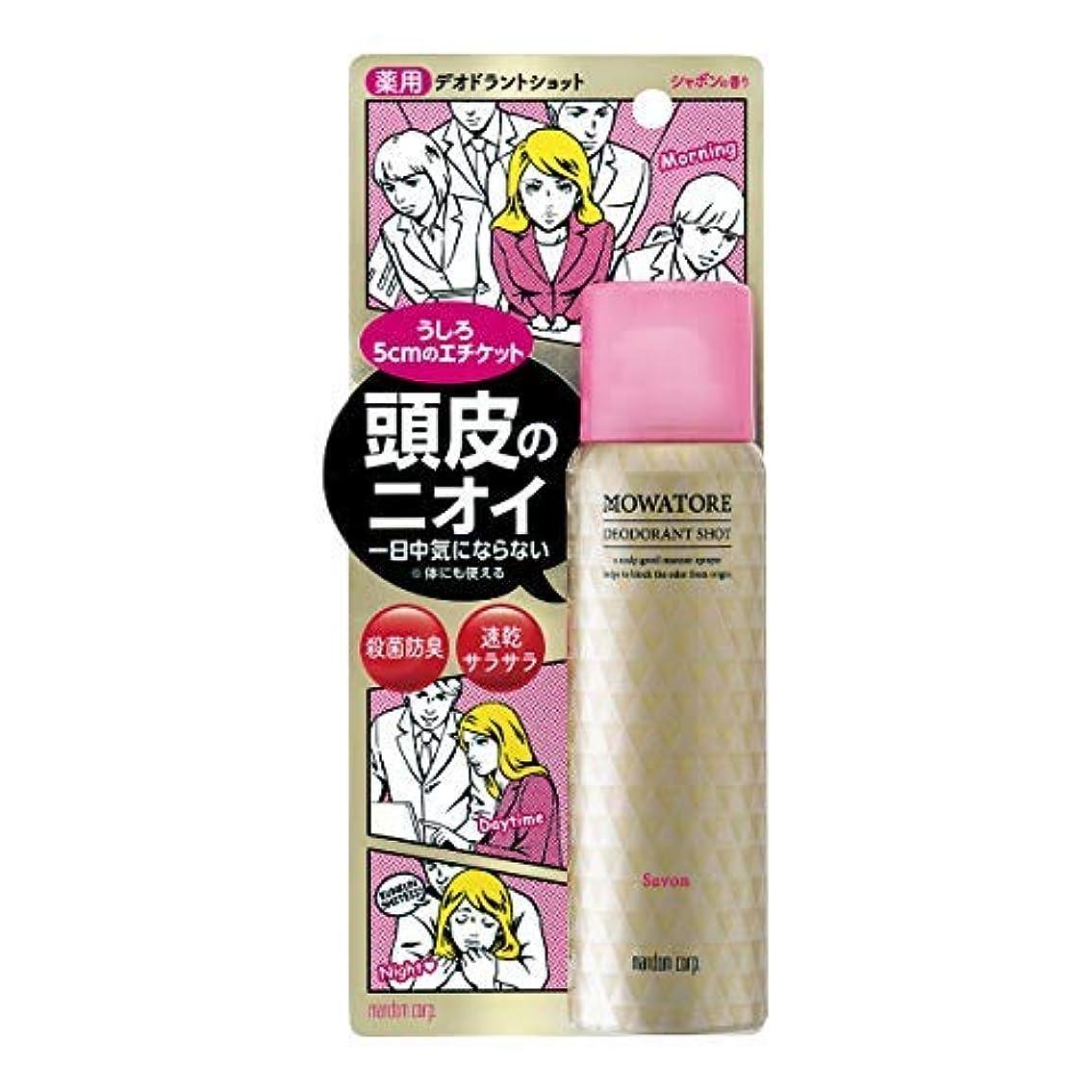 キャロライン解放封筒モワトレ 薬用デオドラントショット シャボン (医薬部外品) × 24個セット