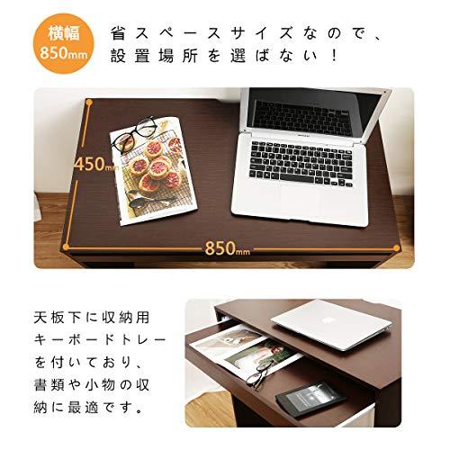 DEVAISEパソコンデスク勉強机デスク単品キーボード置き付き幅850*奥行450*高さ745mmコンパクトサイズ省スペース木製簡単組立ダークブラウンWF0018B