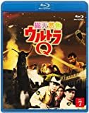 総天然色ウルトラQ 7[Blu-ray/ブルーレイ]