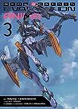 Neon Genesis Evangelion: ANIMA (Light Novel) Vol. 3 (Neon Genesis Evangelion: ANIMA (Light Novel), 3)