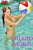 Model Combat / YMLADD MODEL (Welsh / Cymraeg Edition) (Welsh Edition)