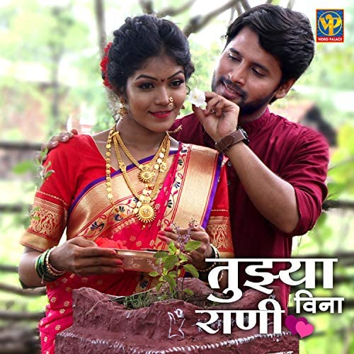 Akash Kamlesh & Prasad Kamlesh