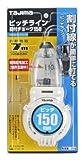 割付チョーク150 PL-WCL150 1セット(3個) TJMデザイン