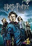 ハリー・ポッターと炎のゴブレット[DVD]