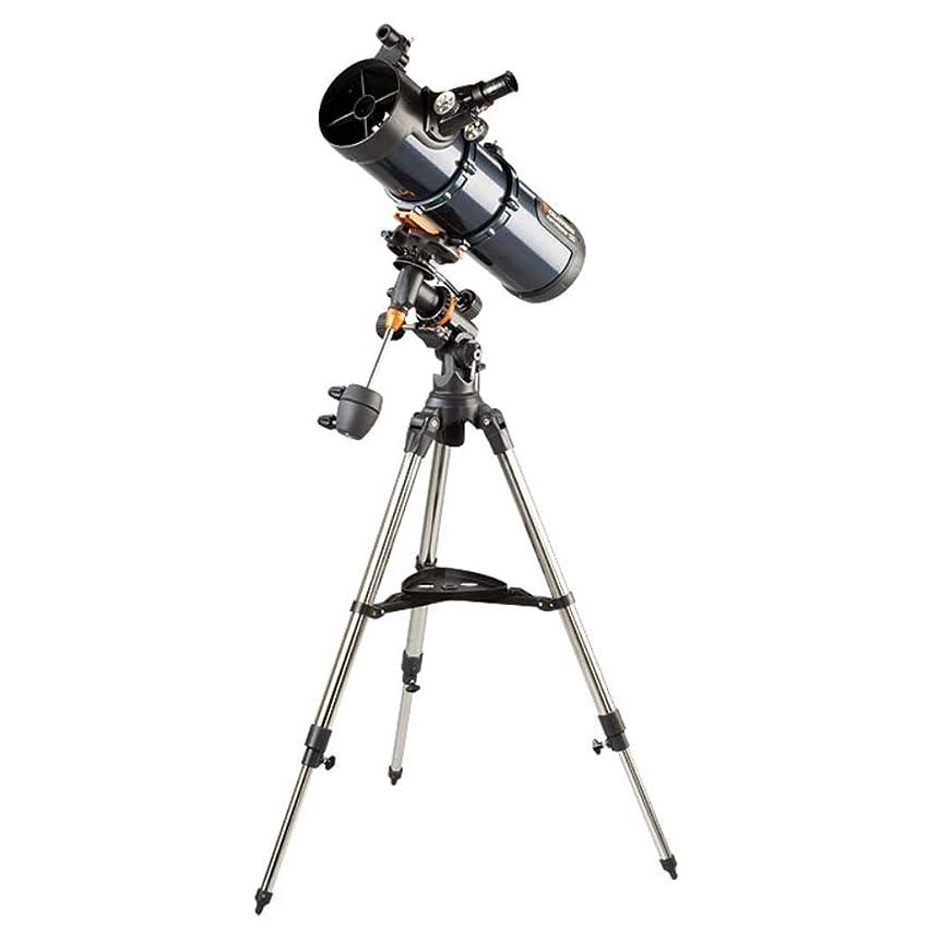 長椅子ブルーム垂直ホームアクセサリー赤道儀付き屈折望遠鏡天文学初心者向けポータブル望遠鏡トラベルスコープ焦点距離650Mm最大307X集光力345X