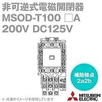 三菱電機(MITSUBISHI) MSOD-T100 35A 200V DC125V 非可逆式電磁開閉器 (補助接点2a2b ねじ取付 サーマル2素子) NN