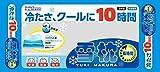 ダンロップホームプロダクツ ダンロップ 雪枕 長時間 日本製(1コ入)