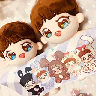 VogueMing 20cm/8'' Kpop EXO Plush Doki Kiwi Chanyeol Doll Toy Limited New【Without Clothes】 Limited Gift (doki[Blue Eyes], Only 1 Doll Without Clothes)