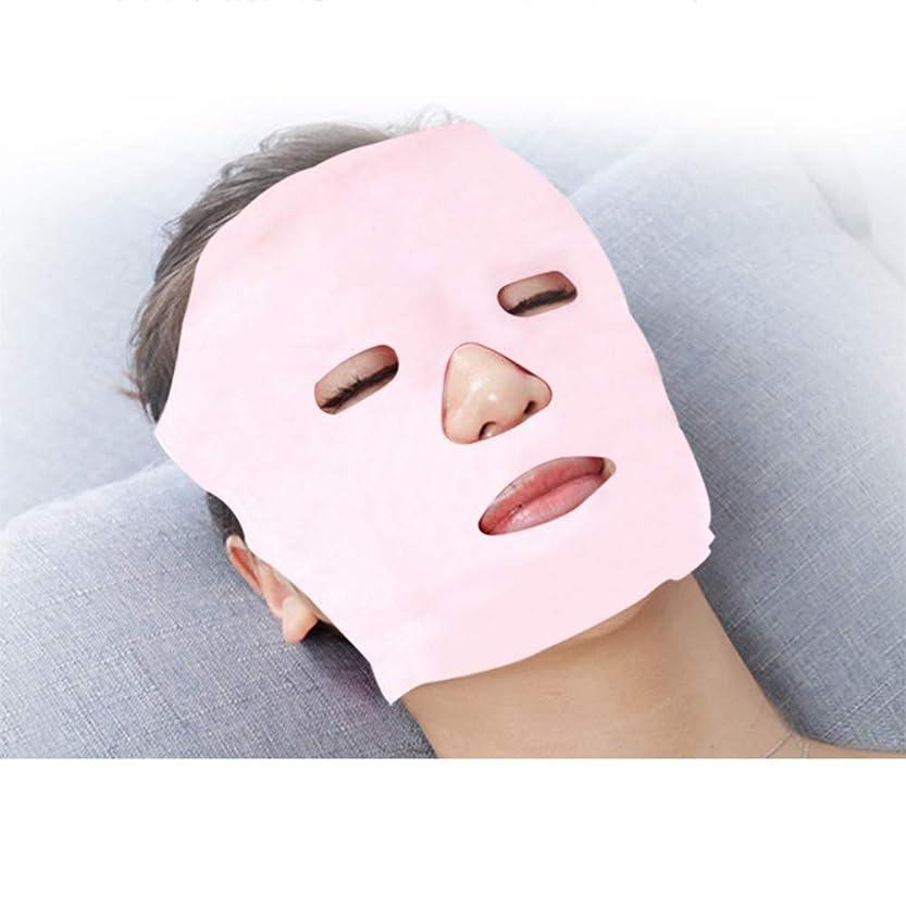 シルク古風な手トルマリンジェル マグネットマスク マッサージマスク 颜美容 フェイスマスク 薄い顔 肤色を明るく ヘルスケアマスク 磁気 ェイスポーチ Cutelove