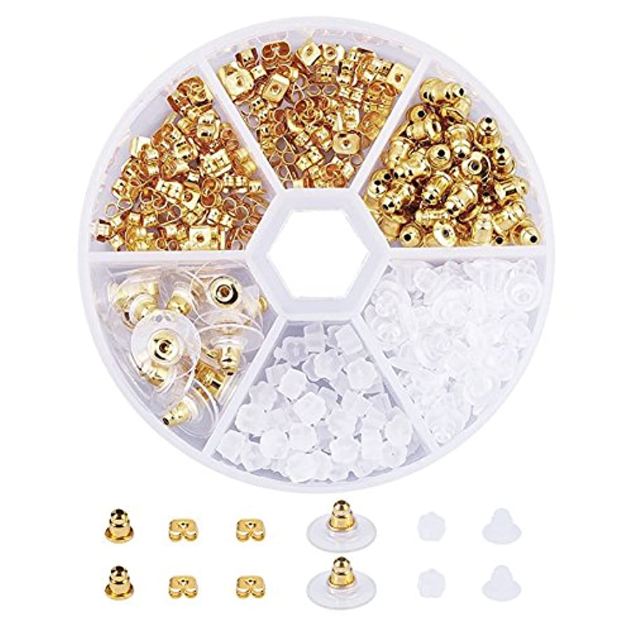 PH PandaHall 5 Style Brass and Plastic Earnut Earring Studs Sets Gold about 250 pcs in One Box for Jewelry Making