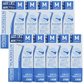 ライオン DENT . EX 歯間ブラシ 4本入 × 10個 M ブルー