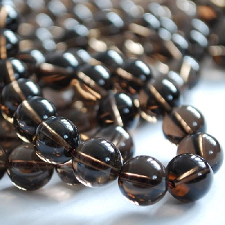 High Quality Quality Quality Smoky Quartz Round Beads - 10mm (39 - 42 beads) B00KS9PEVS | Mangelware  d656d3