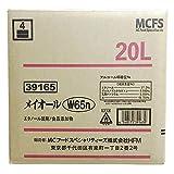 メイオールW65n 20L 【コック付き】