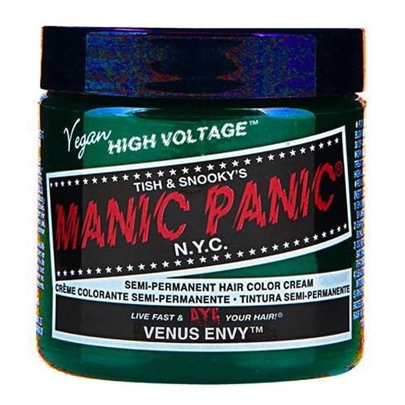 安西アボートキャプテンスペシャルセットMANIC PANICマニックパニック:Venus Envy (ヴィーナスエンヴィ)+ヘアカラーケア4点セット