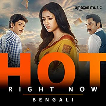 Hot Right Now Bengali