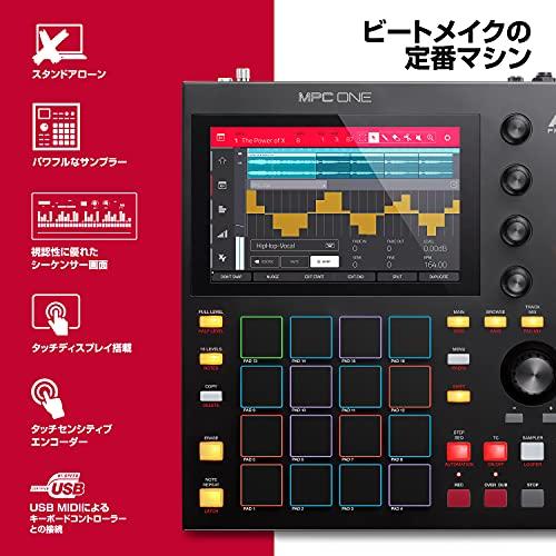 AkaiProfessionalビートパット・シンセエンジン・タッチディスプレイ搭載スタンドアローン/ドラムマシン/サンプラー/MIDIコントローラーMPCOne