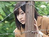 監獄学園- プリズンスクール- 第7話