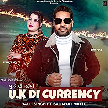UK Di Currency