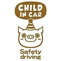 imoninn CHILD in car ステッカー 【シンプル版】 No.55 ブタさん (ゴールドメタリック)