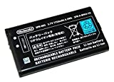 Nintendo 3DS XL Battery Replacement SPR-003 (NOT COMPATIBLE WITH REGULAR 3DS)
