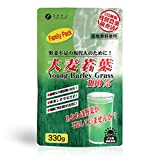 ファイン 国産大麦若葉100% ファミリーパック 330g 残留農薬検査済み β-カロテン ビタミンC 葉酸 マグネシウム 亜鉛 鉄 含有 野菜 不足 国内生産